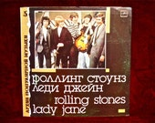 The ROLLING STONES -  Play With Fire - Vintage Vinyl Record Album...Russian Import
