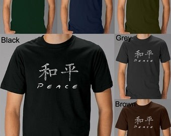 Men's T-shirt - Chinese Peace Symbol - Created using the word Peace in 77 Languages