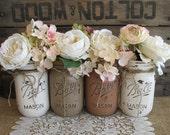 Set of 4 Pint Mason Jars, Ball jars, Painted Mason Jars, Flower Vases, Creme, Tan and Brown Wedding Mason Jars