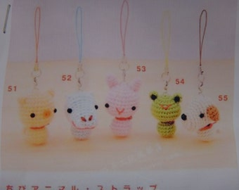 Animal Keychain Amigurumi Kit