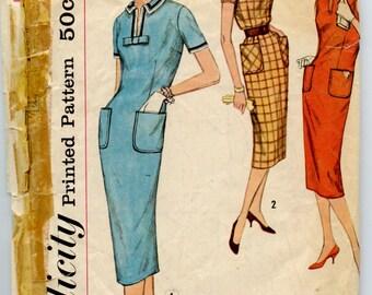 1950s Simplicity 2576 Jr. Misses Jewel Neck Dress Vintage Sewing Pattern Bust 31.5