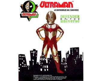 Ultraman Costume Defender of the Universe McCalls 6215 Vintage Sewing Pattern Jumpsuit Mask Spats Childrens Size 2 - 4 UNCUT