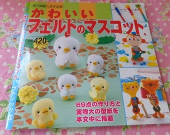 felt animal mascots  - Japanese Craft Book