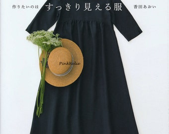 I want to make neat clothes  - Japanese Craft Book