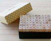 B TYPE - Mini KATAKANA Stamp Set