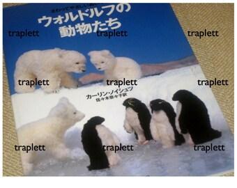 Japanese Craft Pattern Book Sewing Stuffed Animals
