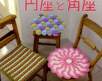 Crochet CUSHIONS FOR STOOLS 5 - Japanese Pattern Book