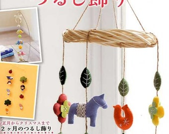 Cute Felt MOBILE BOOK 2014 - Japanese Craft Book