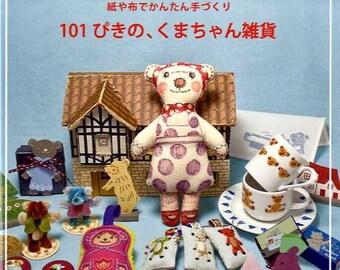 101 Teddy Bear Zakka Goods - Japanese Craft Book