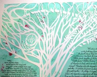 Leaning Birch and Oak Ketubah - handcut papercut artwork - calligraphy