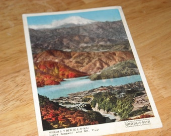 1950s unused Fukuda postcard - Lake Sagamiko & Mount Fuji