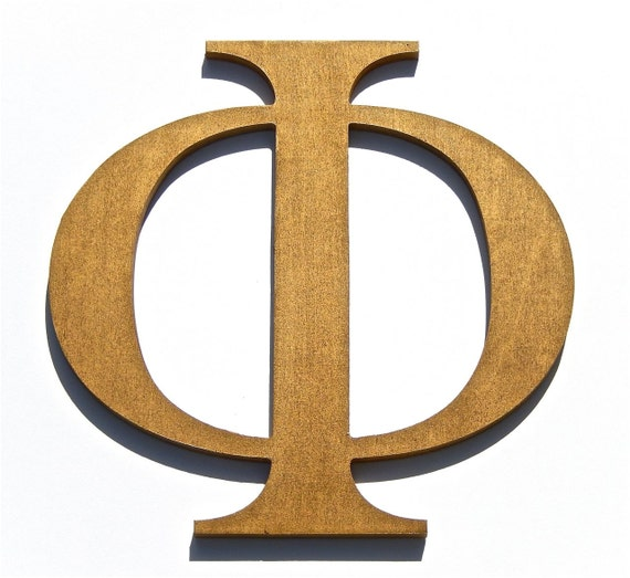 Buy Wooden Greek Letters Items Similar To Wooden Greek Letters Phi Metallic Gold
