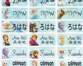 72 FROZEN Custom Waterproof Name Labels-School,Daycare,Envelope Seal,Sippy Cup,Lunch Box,Allergic Label,Water Bottle,Summer Camp