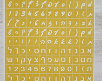 yellow hebrew Scrapbooking stickers letters of the alphabet vinyl stickers  for scrapbooking ,cards and gift wrapping