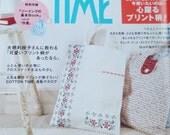 Cotton Time May 2008 Japanese Craft Magazine