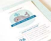 Boy Baby Shower Invitation, Whale Baby Shower Invite // WHALE OF A SHOWER