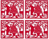 Set of Four Individual Laser Cut Stickers from Mrs Grossman's - O Christmas Tree