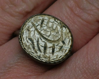 Antique Persian Seal Ring, Islamic Calligraphy. Silver & Shell, 18th or 19th Century. Size 7 1/2