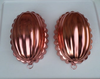 Vintage Set of 2 Molds 2-1/2 Cups Each, Copper Colored Aluminum, Can Hang on Wall, Kitchen Housewares