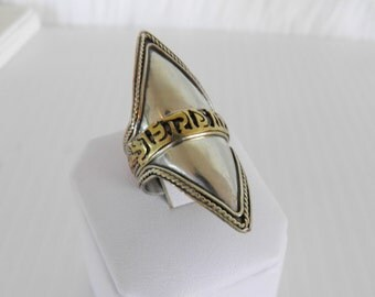 Oversized Sterling Silver Ring With Gold Plated Accents.