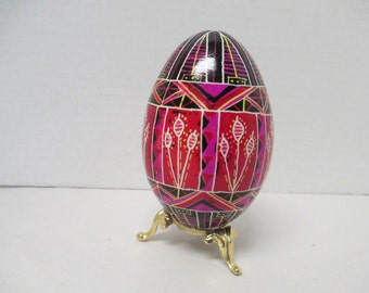 Ukrainian egg art pysanky goose egg Ukrainian Easter Egg 10 inch egg