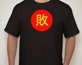 Retsupurae Black 2-Color Logo T-Shirt