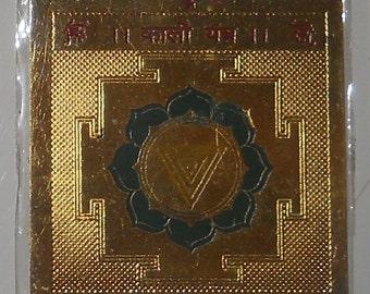 Dakshineswar Kali Yantra