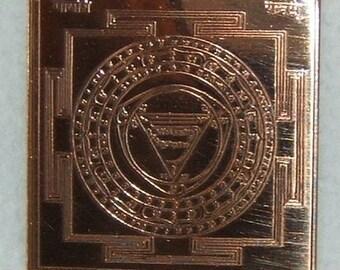 Gayatri Devi Maha Yantra - Pure Copper - Energized