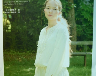 Natural Cotton Clothes by Etsuko Sakurai Japanese Sewing Craft Book (In Chinese)