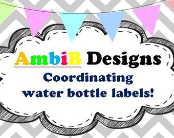 Add printable coordinating water bottle labels to match your purchased invite
