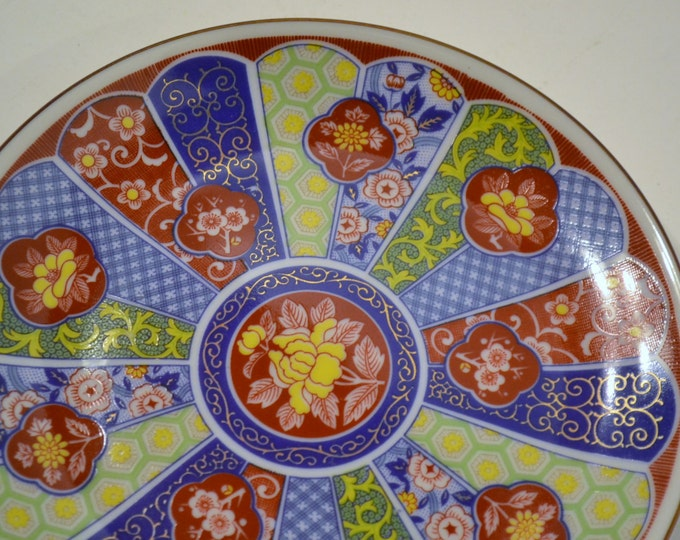 Vintage Decorative Plate Imari Ware Japan Blue Red Green Yellow Gold Trim Collectible PanchosPorch