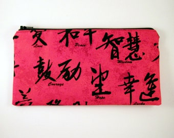 Chinese Character Zipper Pouch, Make Up Bag, Gadget Bag, Pencil Pouch, Red