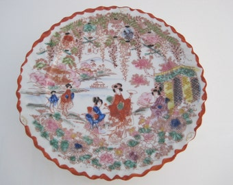 Vintage Chinoiserie Dessert Plate Set Of 4