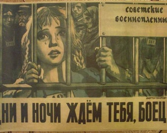 WW2 Russian Soviet prisoner of war girl big poster