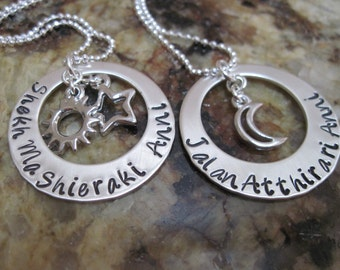 Sale - Game of Thrones -In Dothraki  - Jalan Atthirari Anni and Shekh Ma Shieraki Anni Couple's Necklace Set
