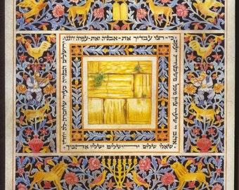 Judaica, Art, Kotel, high quality print