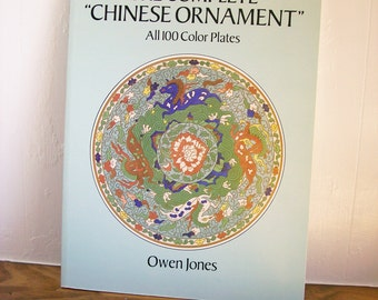 "Dover Book ""The Complete Chinese Ornament"" Owen Jones 1990"