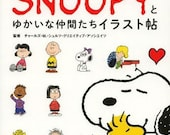 Snoopy Patterns, Peanut, Japanese Drawing Pattern Book, Scrapbooking, Doodle, Easy Drawing Tutorial, Art Technique, Kawaii Design, B1293