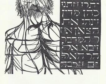 Moses, Leonard Baskin, Midcentury Art, Black and White Print, Wood Cut, Hebrew, Jewish Art, Modern Art, 1960s Art,  Self Portrait