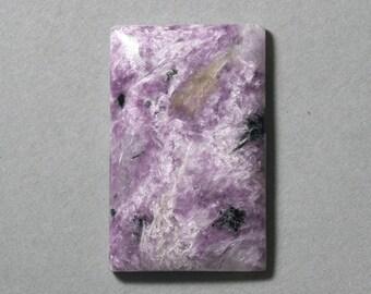 purple CHAROITE large cabochon rectangle 29X47mm designer cab