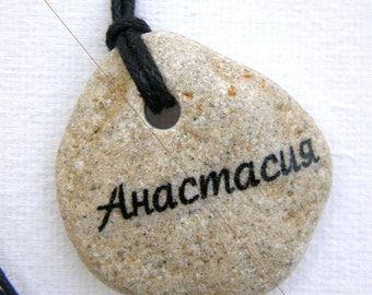 Russian personalized name necklace personalized name pendant name necklace Russian writing name necklace personalized name stone jewelry