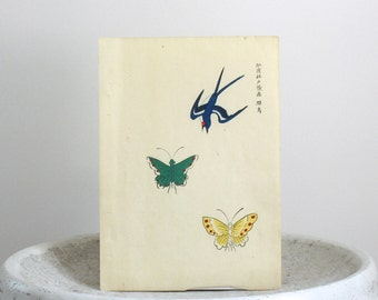 Butterfly Bird Woodblock Print c. early 1900s Blue Green Yellow Japanese Woodblock Print 8 3/4 x 12 1/4 inches