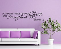 I Can Do All Things ~ Wall Quote Christ Bible Decal Art Sticker Home Decor (V189)