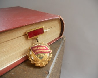 "Soviet Vintage Award  Enamel Badge Authentic Russian Medal USSR ""Socialist competition winner 1976"" Metal Notion"