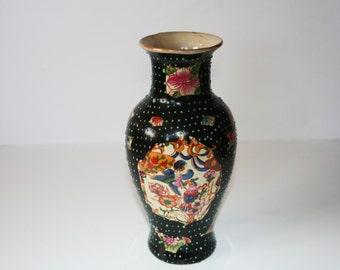 Vintage Orinental Ceramic Flower Vase - Unusual Design.