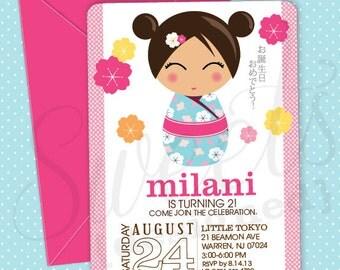 Kokeshi Doll Japanese Girl Birthday Invitation - PRINTABLE PDF