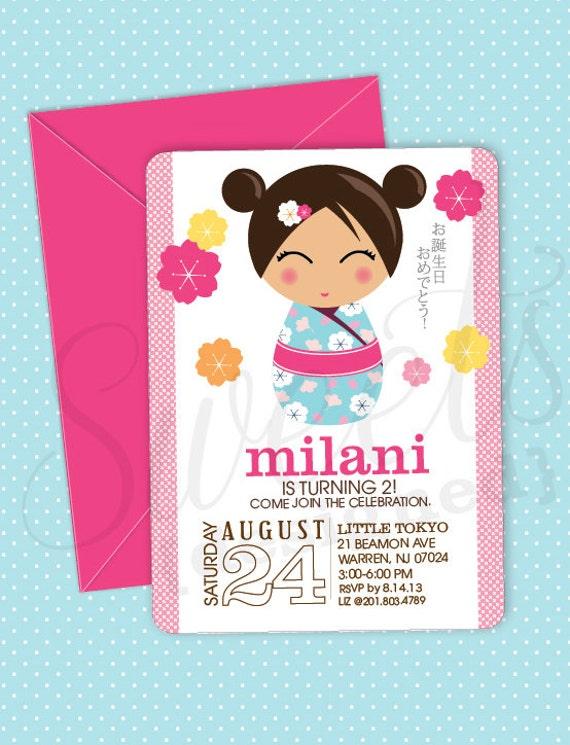 Kokeshi Doll Japanese Girl Birthday Invitation PRINTABLE PDF - Birthday invitation in japanese