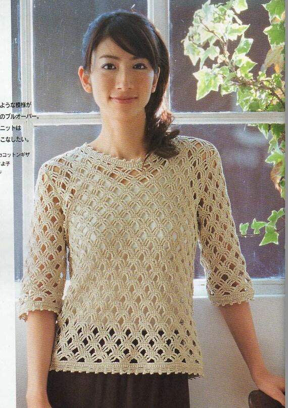 Knitting Summer Blouses : Crochet lace summer vest top blouse pattern by dotsstripes