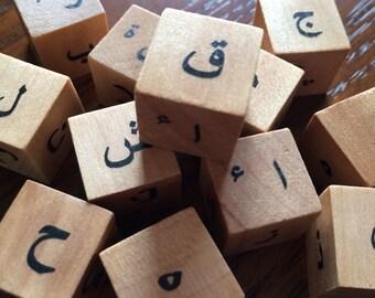 نرد الحروف العربية   Arabic Letter Dice