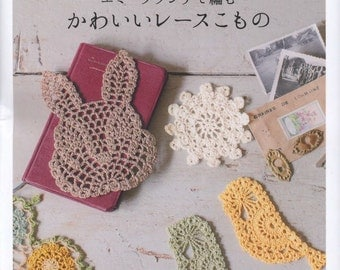 Crochet motif pattern - crochet doily - crochet jewelry - crochet edging pattern - japanese crochet ebook - pattern - PDF - Instant download